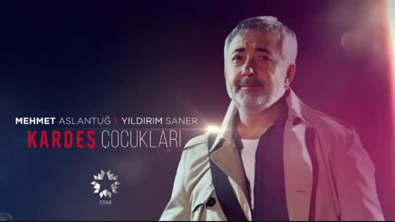 Yıldırım Saner - Mehmet Aslantuğ