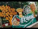 Аттракцион Тарелка парк Кырлай Казань