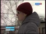 Жителям частного сектора Мысков предлагают бесплатно застраховаться.