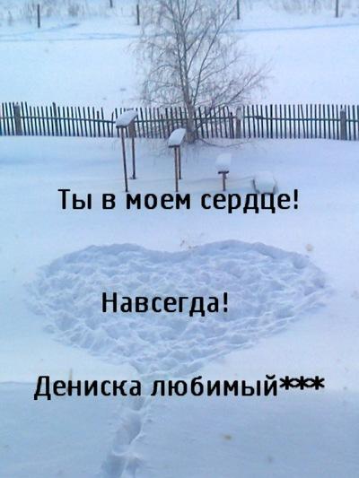Анастасия Десяткина, 23 апреля 1997, Чебоксары, id198669564