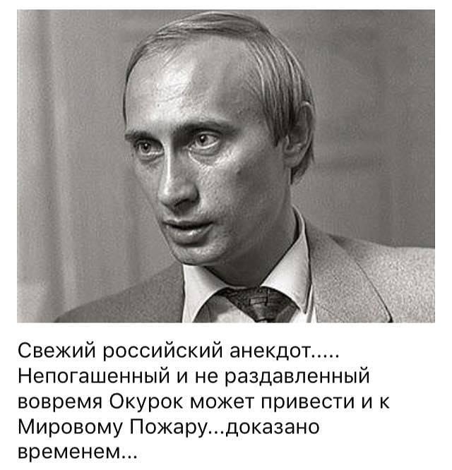 """""""Мы не считаем самоцелью возвращение России в ПАСЕ"""", - спикер Госдумы Володин - Цензор.НЕТ 757"""