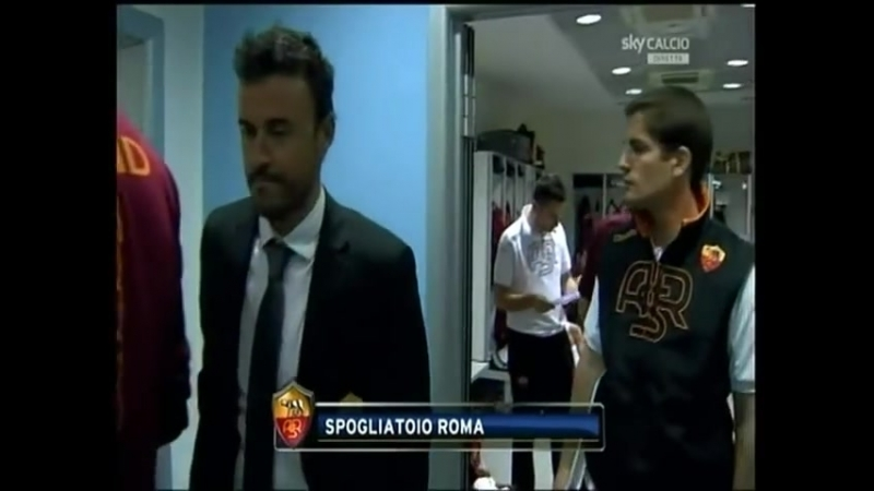 Spogliatoio Roma-Milan