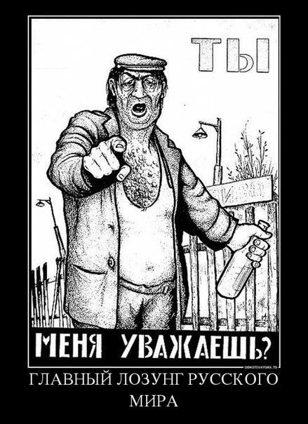 В Севастополе пьяные российские военнослужащие устроили ДТП: погибла девушка - Цензор.НЕТ 5633