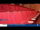 КОРКИНО В ДК Горняк устанавливают новые кресла