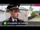 репортаж НТВ об участковом из п. Мирный