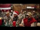 Afganistānā dienošo Latvijas karavīru Ziemassvētku dziesma