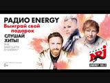 Денис Радиола - live via Restream.io