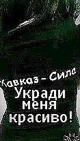 Алексис Синкклер, 23 мая 1992, Новосибирск, id180670154