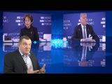 О Московском Экономическом Форуме
