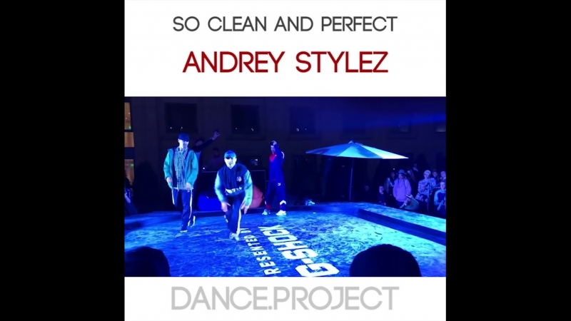 Andrey Stylez | Danceproject.info