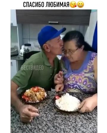 "Video • Видео • Юмор 🤪 on Instagram: ""🎥Дед, хавай рис! 😄Семья♥️😄 бествидео"""