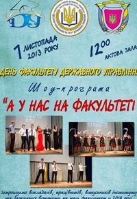 Татьяна Бодня, 12 мая , Днепропетровск, id18939865