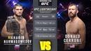 UFC БОЙ Хабиб Нурмагомедов vs Дональд Серроне (com.vs com.)