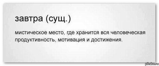 http://cs306306.userapi.com/v306306697/19e0/sGI0kZrKL6E.jpg