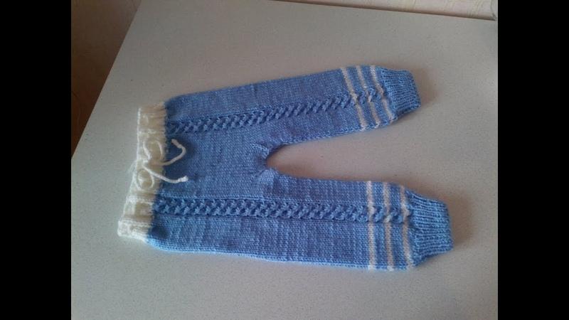 Вязаные штанишки спицами для мальчика и девочки Часть1