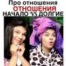"""Девичье царство💄 on Instagram """"@WOMEN.VIDEO подпишись Девчули ставьте лайк❤"""""""