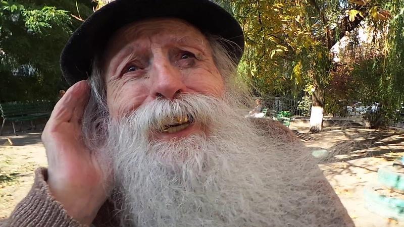 Знаменитий 93-річний Вадим Бойко про Життя і укрсучвладу