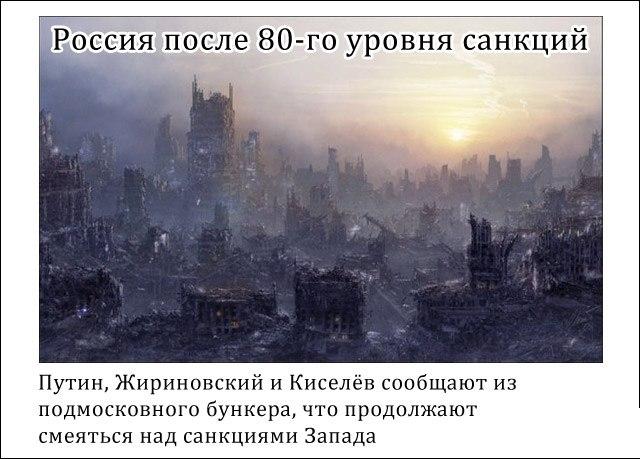 """Глава Минфина США грозит РФ новыми санкциями за поддержку боевиков в Украине: """"Мы готовы ввести более жесткие санкции"""" - Цензор.НЕТ 3801"""