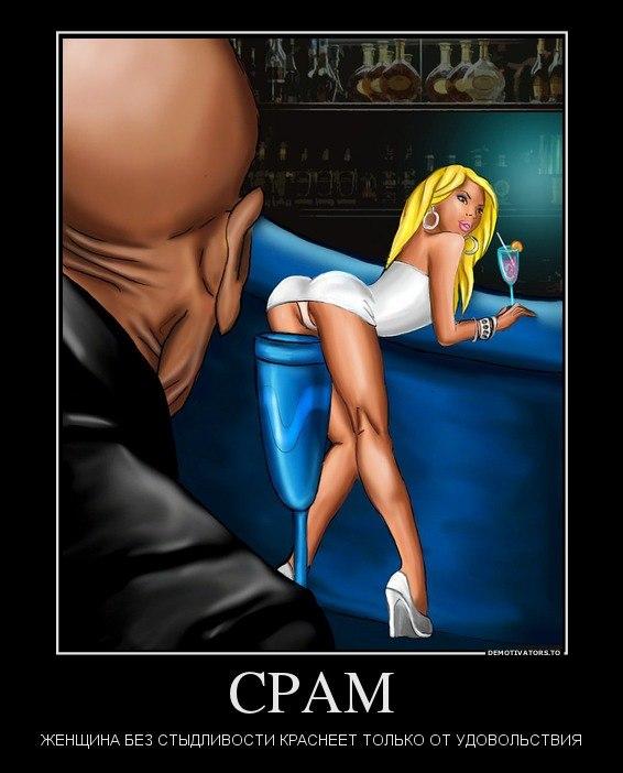 Секретарь, меня анекдот про проститутку и некрасивого мужика ужас ужас нежно поглядел золотую