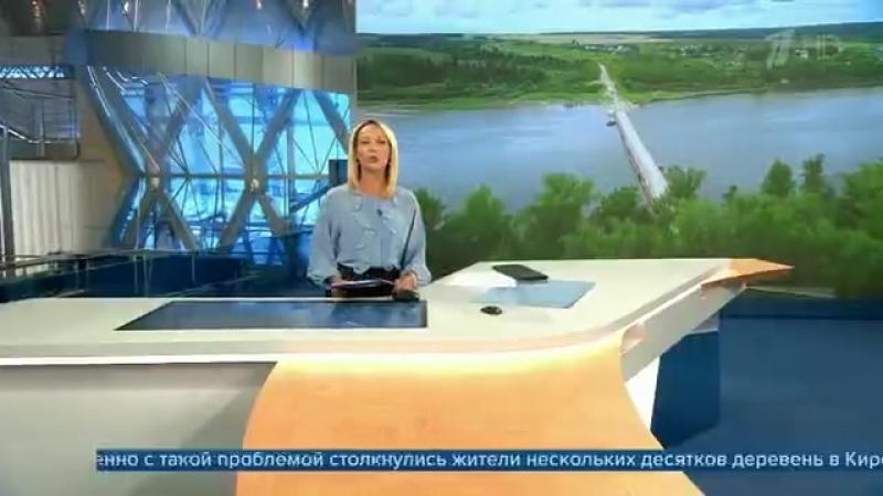 новости на 1 канале (12:00) 16.08.2018