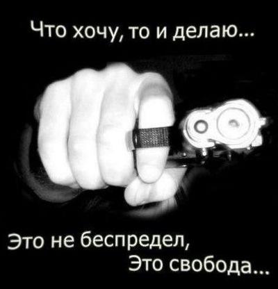 Максим Мунтян, 30 июля 1989, Севастополь, id209266618
