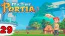 НЕВЫГОДНАЯ СДЕЛКА ► My time at Portia прохождение 29