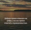 Дмитрий Демин фотография #9