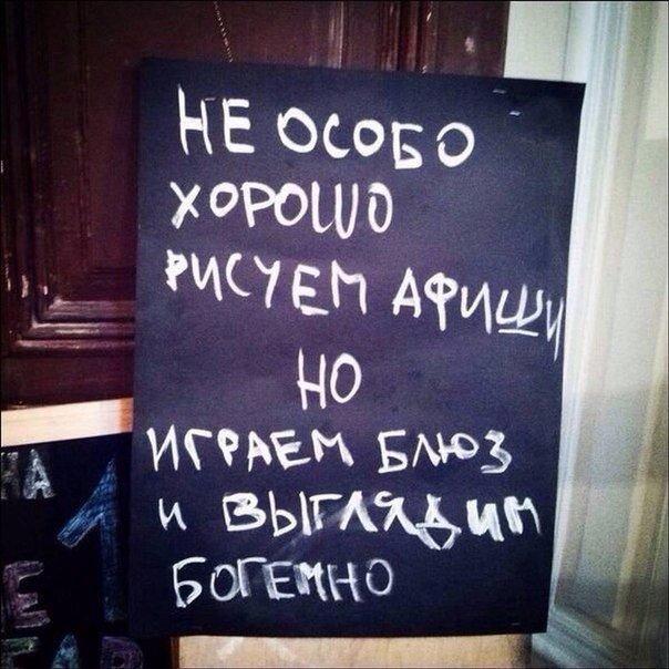 """Афиша 12.01 - """"ЯП"""" и """"Мутный Контент"""" в Зелёном Центре"""