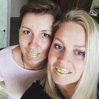 Галина Бутько