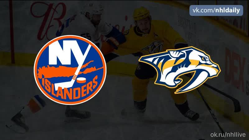 New York Islanders – Nashville Predators, 14.10.2018