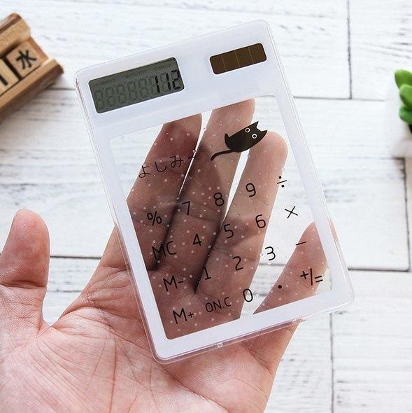Калькулятор -