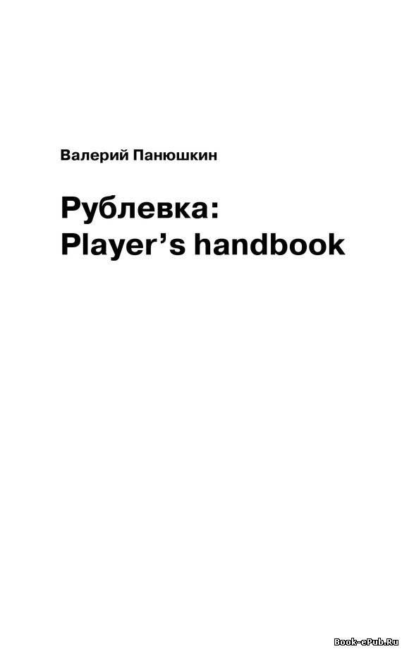 скачать бесплатно книгу 21 оттенок серого в jar формате