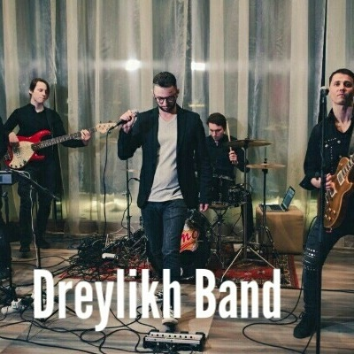 Dreylikh Band