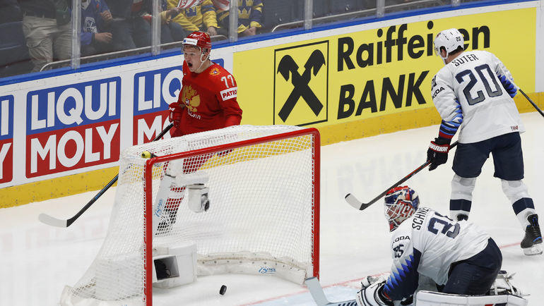 Россия победила США и вышла в полуфинал ЧМ по хоккею-2019 (Видео)