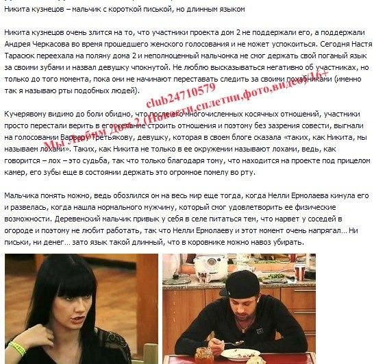 Никита Кузнецов - Страница 2 N_9DDg9bXm0