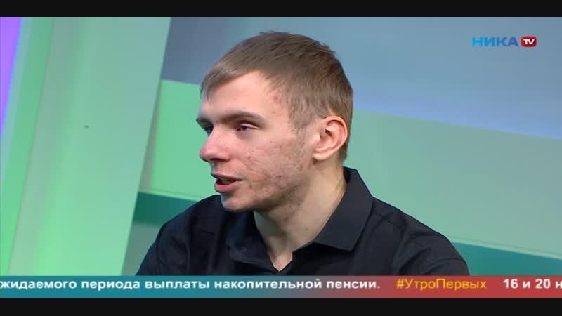 Алексей Андрианов. «Абилимпикс-2018»