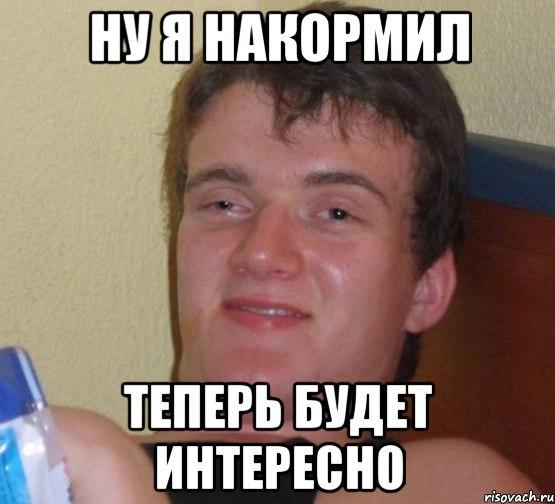 https://pp.vk.me/c619119/v619119528/2fc6/V79an0meLAg.jpg