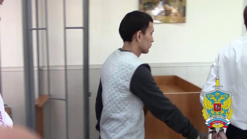 Подмосковными полицейскими задержан подозреваемый в незаконном сбыте 48 свертков героина