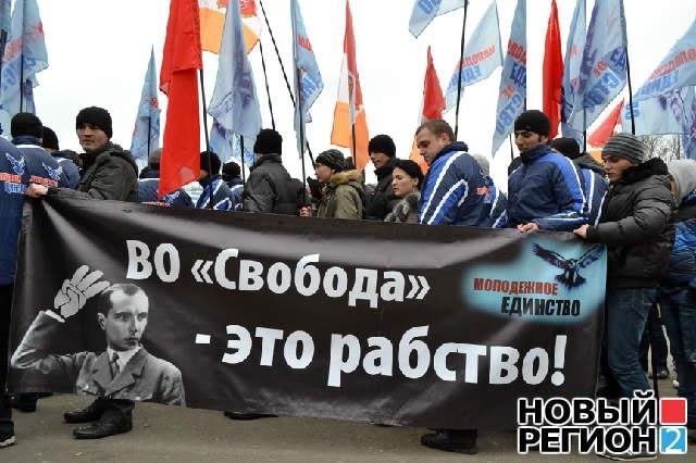 Единство Украины без фашизма!