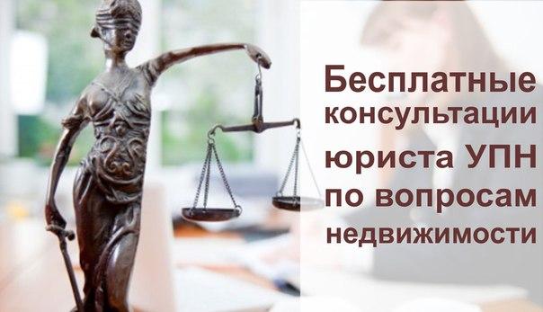 конечно, бесплатная консультация юристов по земельным вопросам онлайн бесплатно эти многочисленные