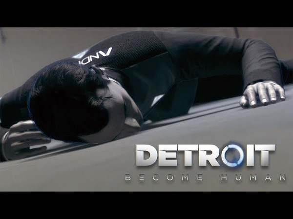 ГРЁБАНЫЕ ВЕДРОИДЫ ► Detroit Become Human 7
