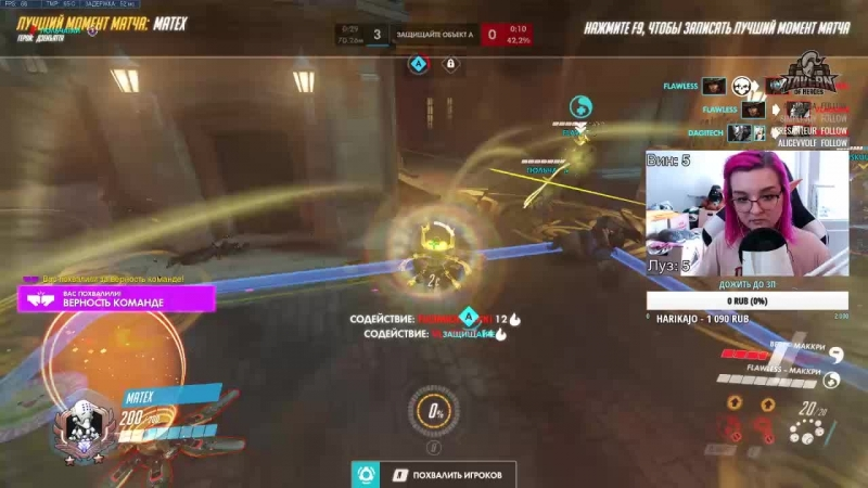 TOP500 supmain   SUP CHANGES RANKED TEST   NEW MERCY