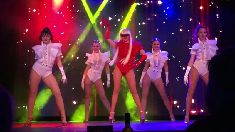 Шоу-балет Триумф, СПб. Наш новый номер Гага!