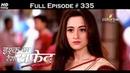 Ishq Ka Rang Safed - 16th August 2016 - इश्क का रंग सफ़ेद - Full Episode (HD)