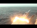 Идем на Восток 2018 опубликованы кадры пуска Москитов с эсминца Быстрый