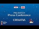 Пресс-конференция Деяна Ловрена и Златко Далича перед матчем 1/2 финала на ЧМ-2018 Хорватия - Англия (10.07.2018)