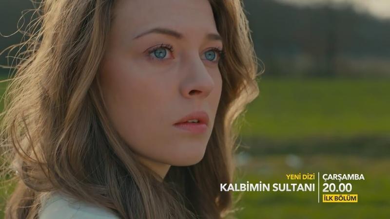 Yeni dizi Kalbimin Sultanı ilk bölümüyle 13 Haziran Çarşamba Starda başlıyor! 2 Tanıtım!
