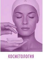 salon-korona.ru/kosmetologiya.html