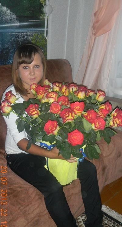 Алена Баяндина, 7 августа 1997, Миасс, id185436642