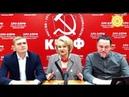 Приморский край почему коммунисты слили Ищенко ответ Нины Останиной